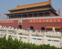 china-006