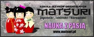 banner-matsuri3-300x120