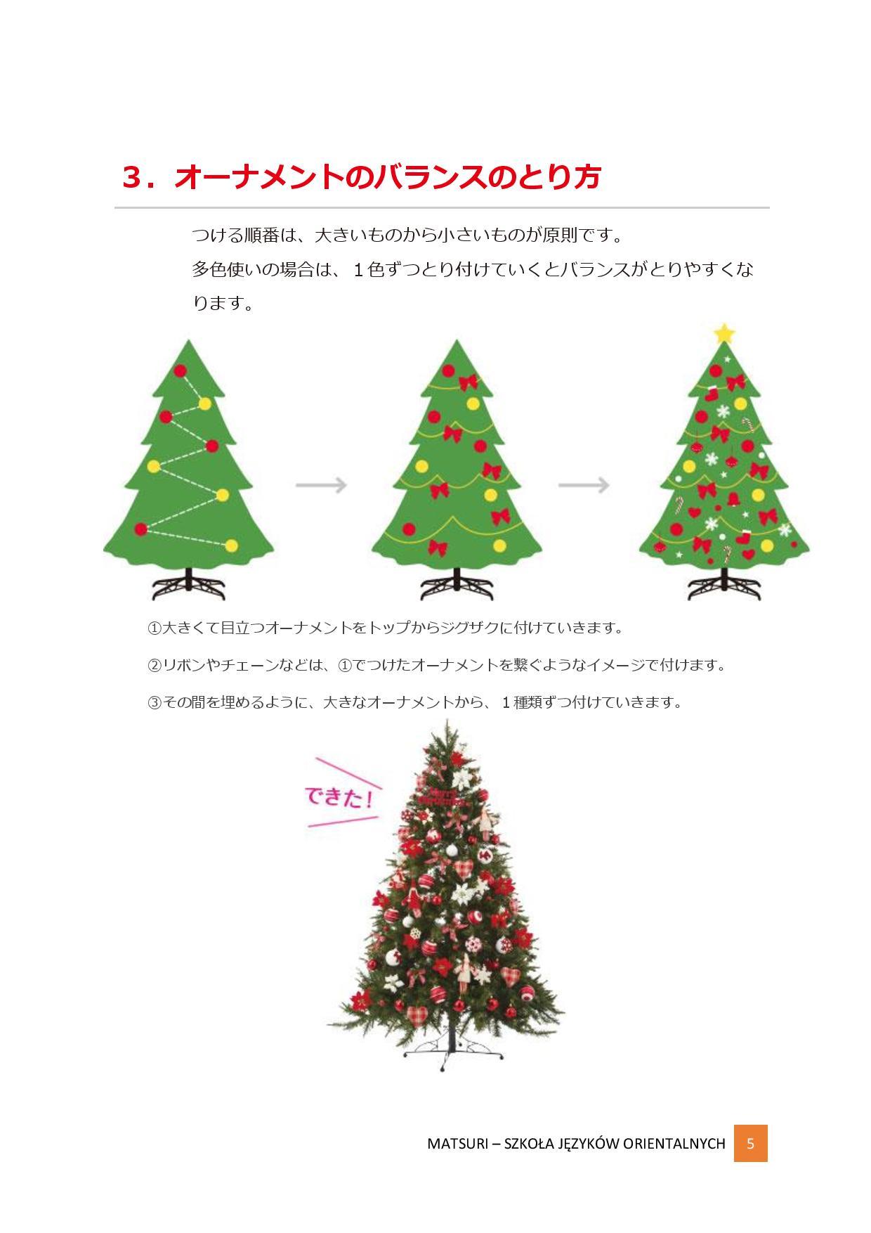 クリスマスの色々-page-005