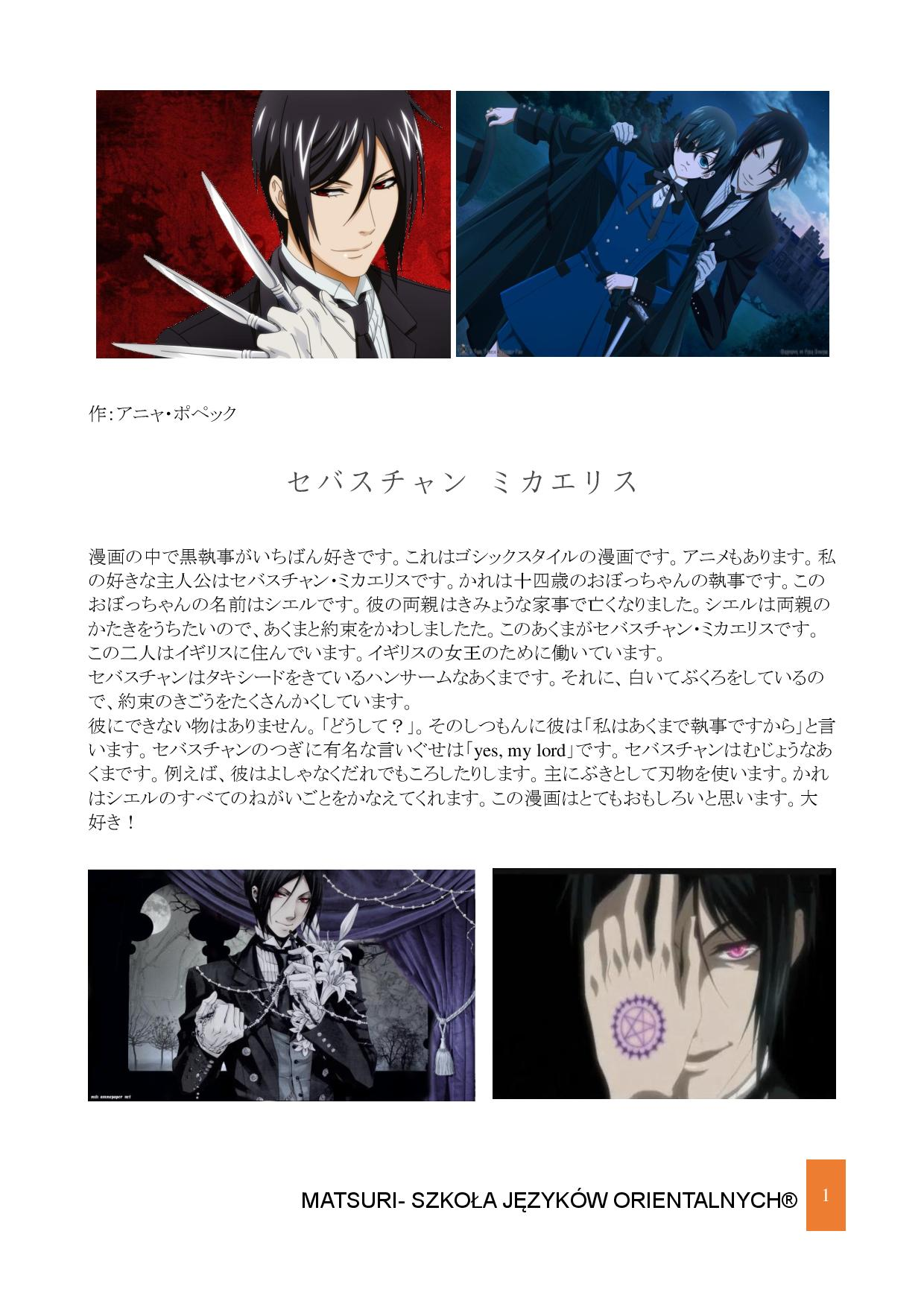 黒執事-page-001