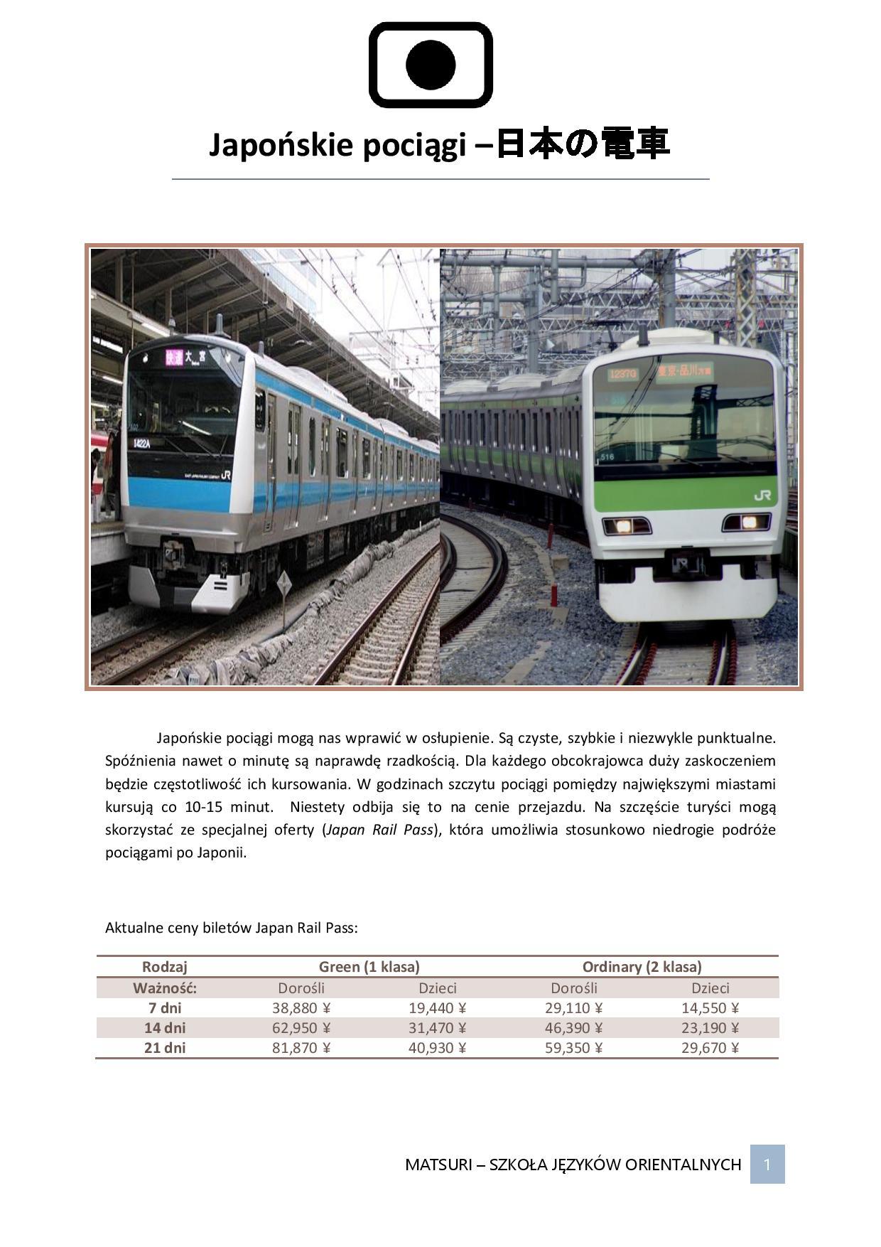 Pociągi japońskie1