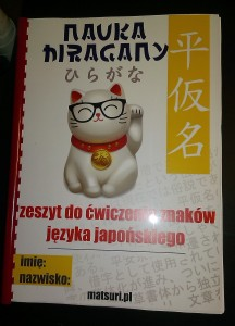 zeszyt do hiragany