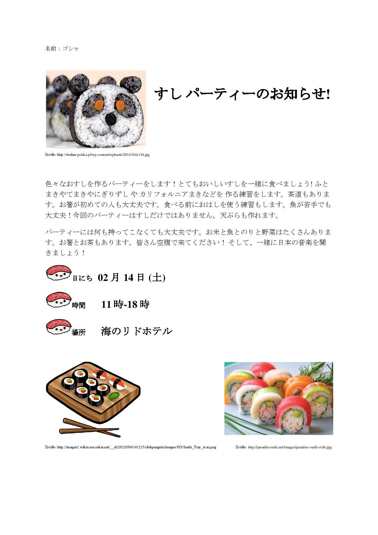 すしパーティーのお知らせ-page-001