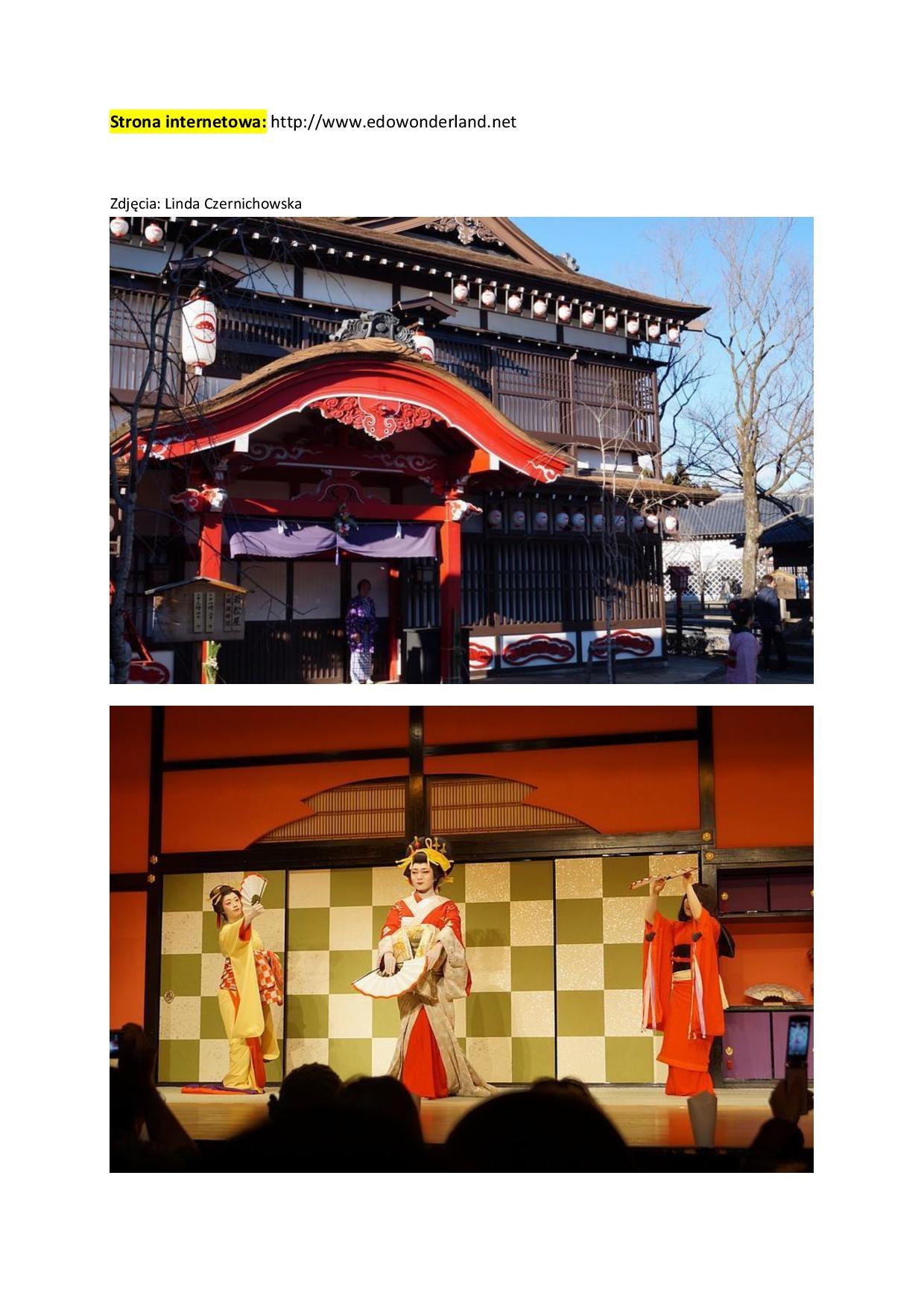 日光江戸村-page-004