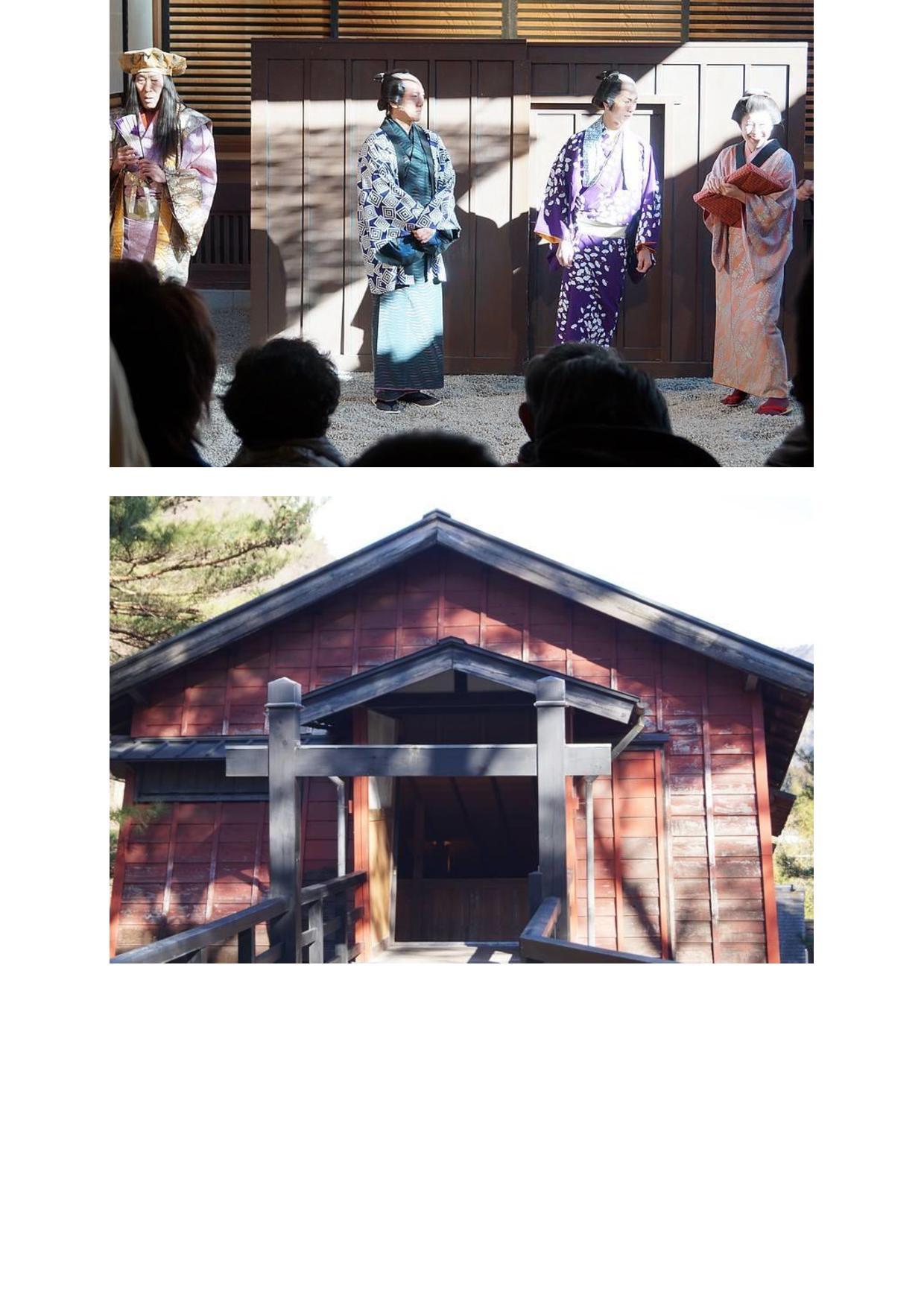 日光江戸村-page-006