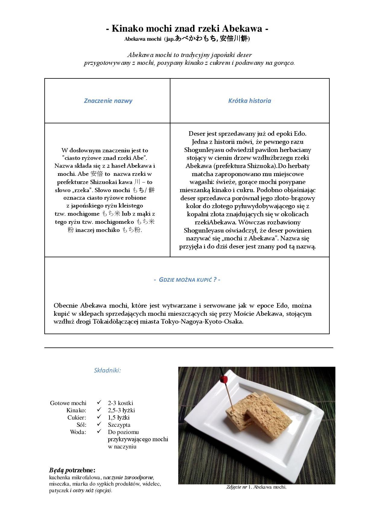 AbekawaMochiV08-page-001
