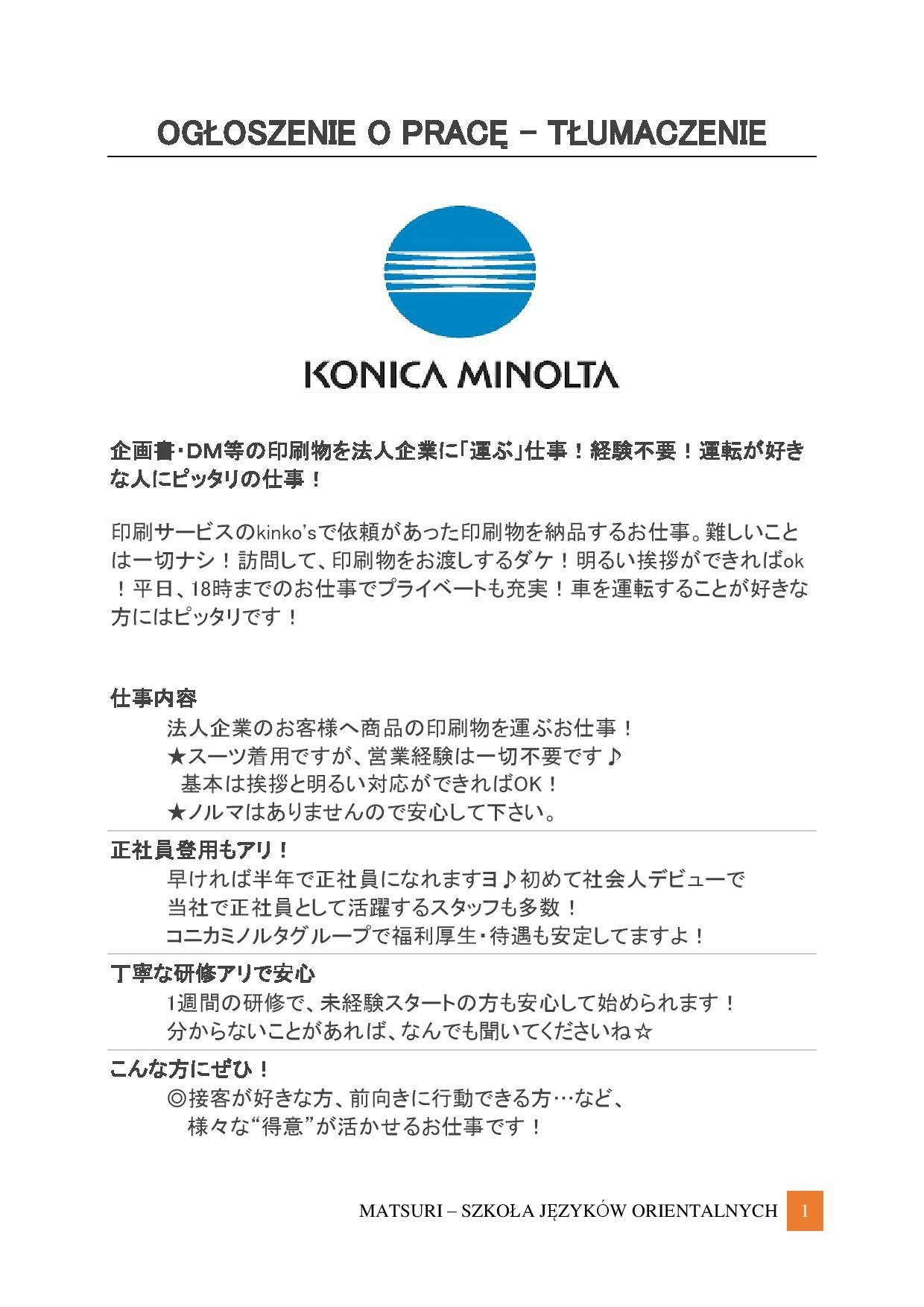 Ogłoszenie o pracę - przykładowe tłumaczenie (poziom średnio-zaawansowany)-page-001