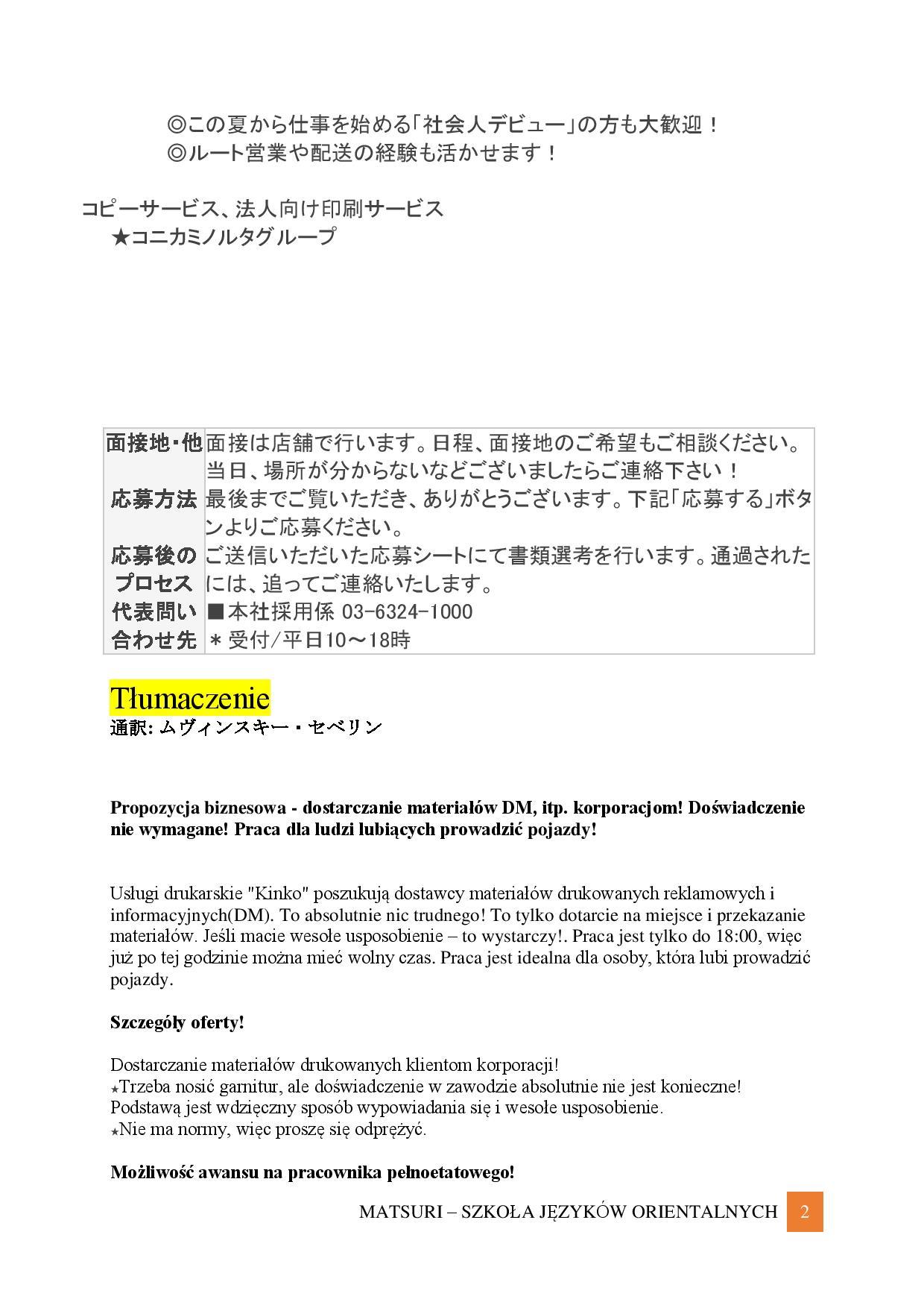Ogłoszenie o pracę - przykładowe tłumaczenie (poziom średnio-zaawansowany)-page-002