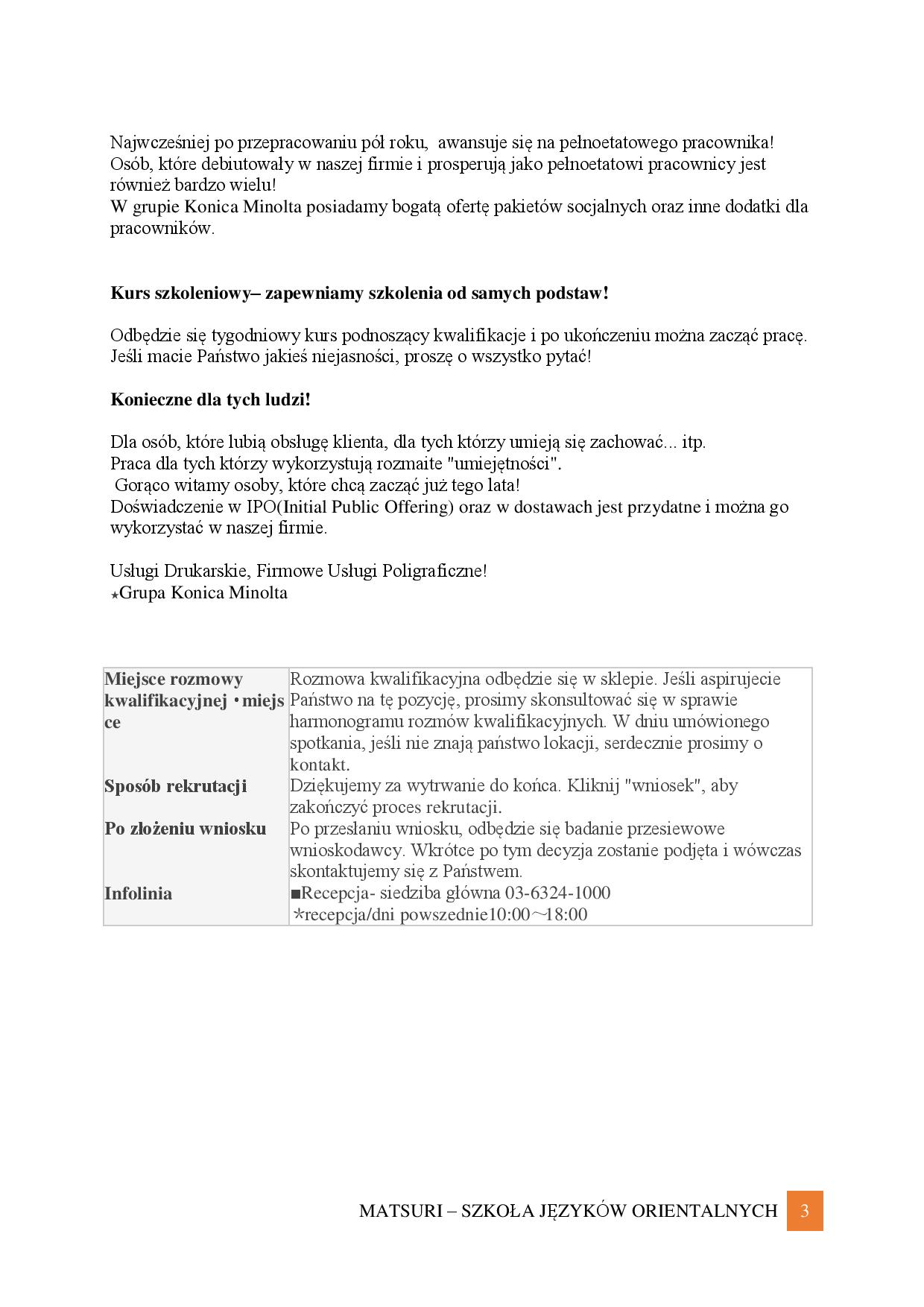 Ogłoszenie o pracę - przykładowe tłumaczenie (poziom średnio-zaawansowany)-page-003