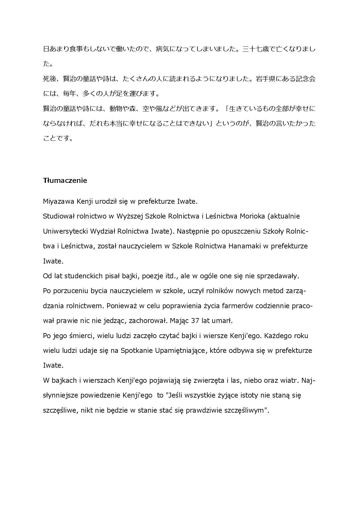 Tekst o Miyazawa Kenji-page-002
