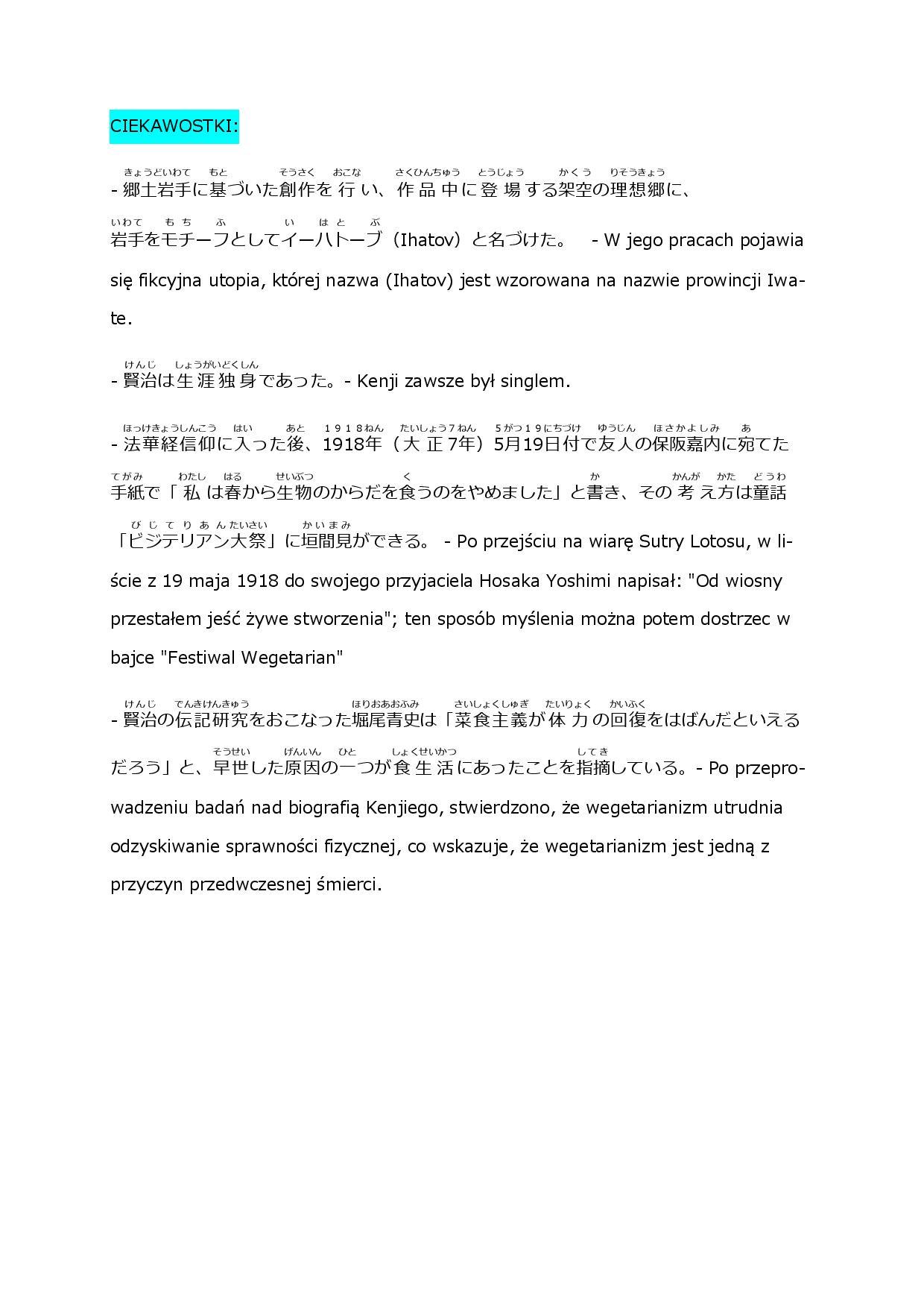 Tekst o Miyazawa Kenji-page-003