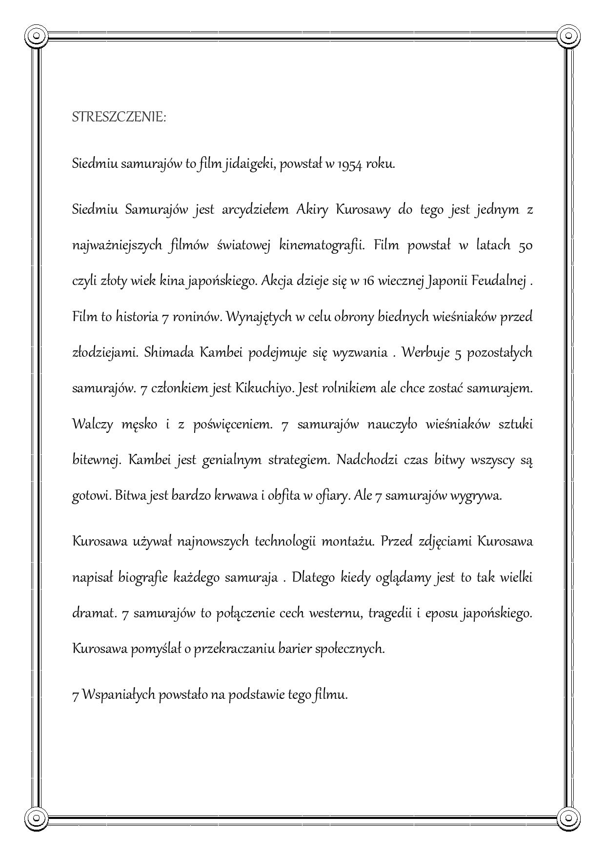 [七人の侍]-page-004