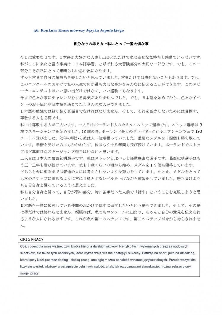 第36回日本語弁論大会__36_Konkurs_Krasomówczy_z_Języka_Japońskiego-page-002