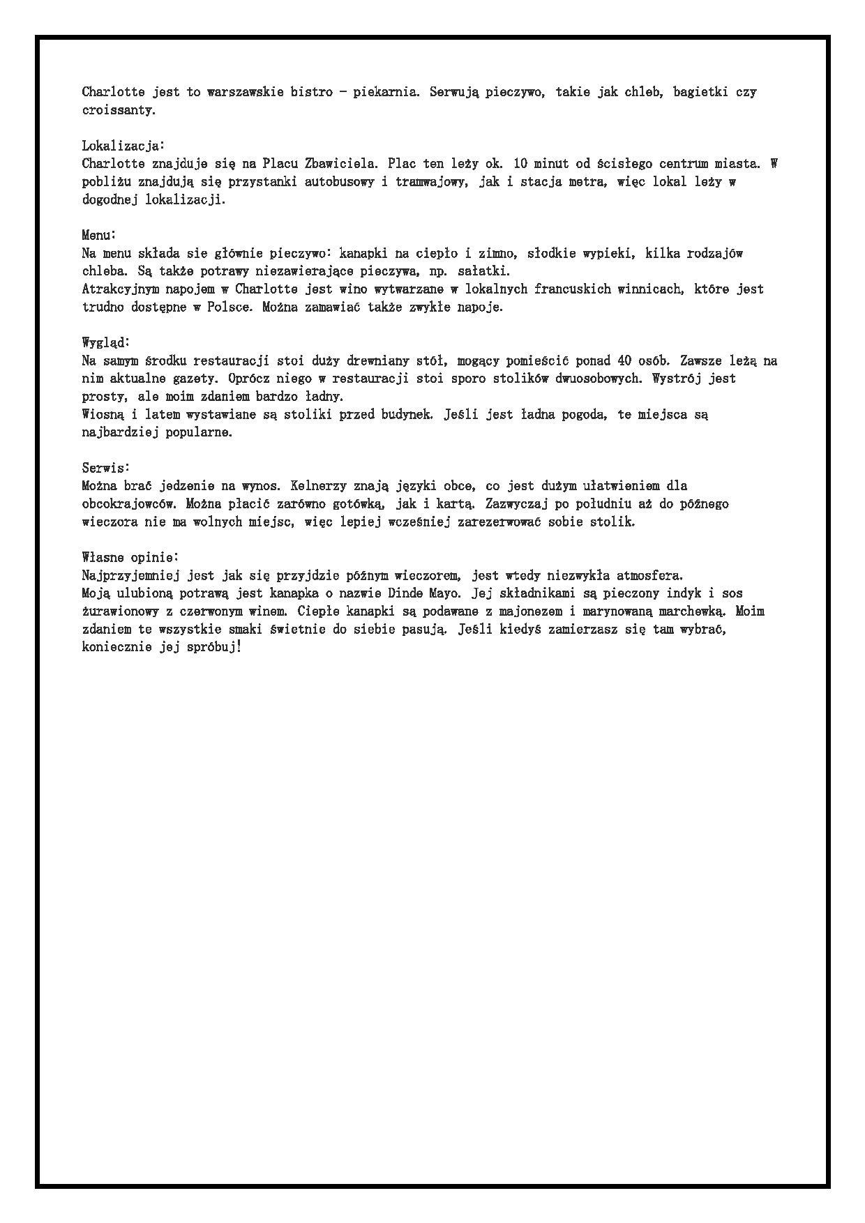 シャルロッテ-page-003