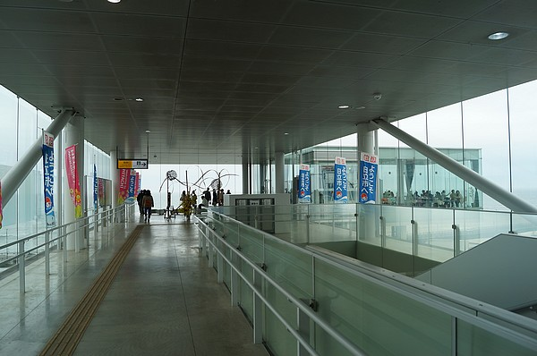 stacja Hitachi3