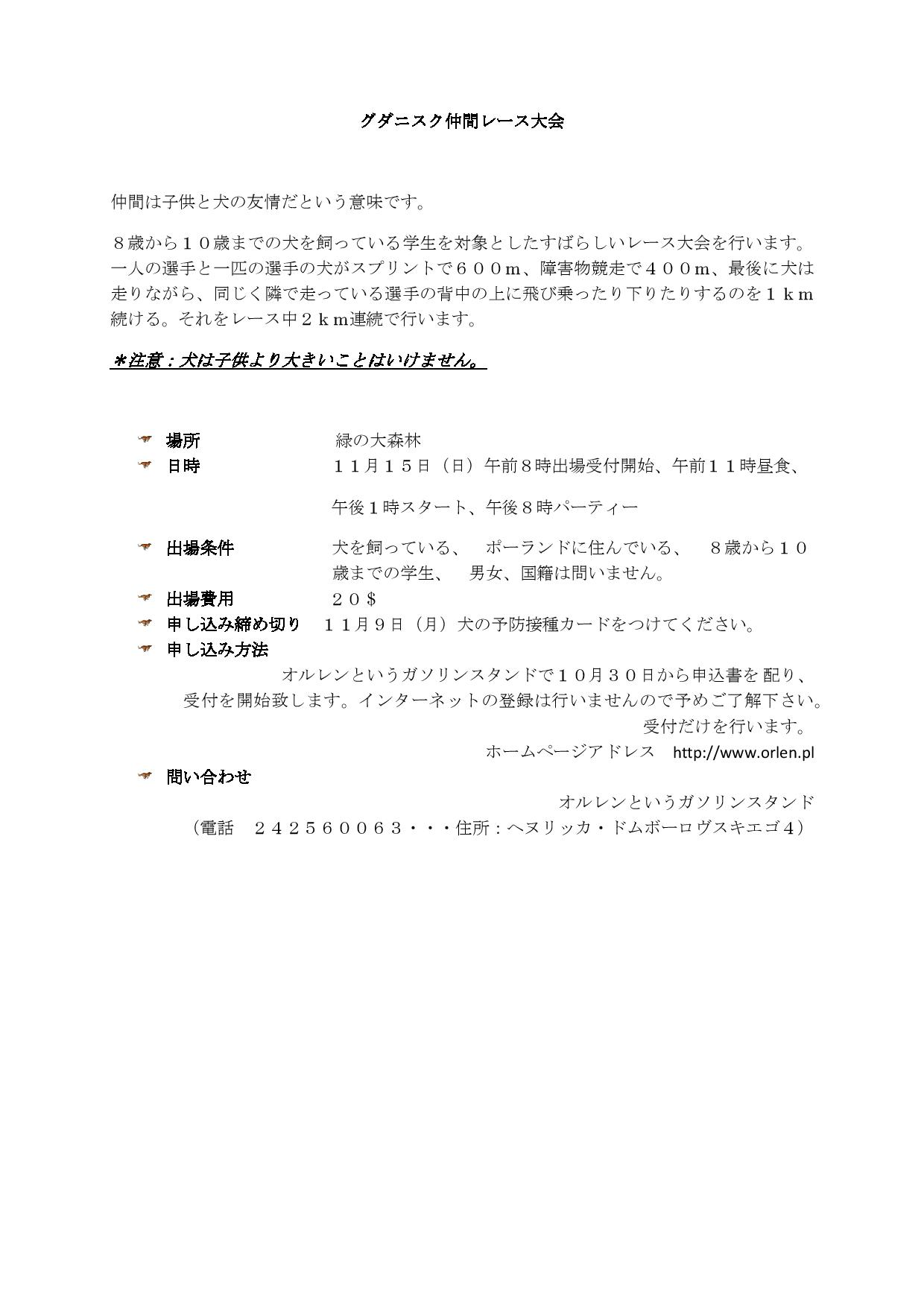 Document-page-001 (9)