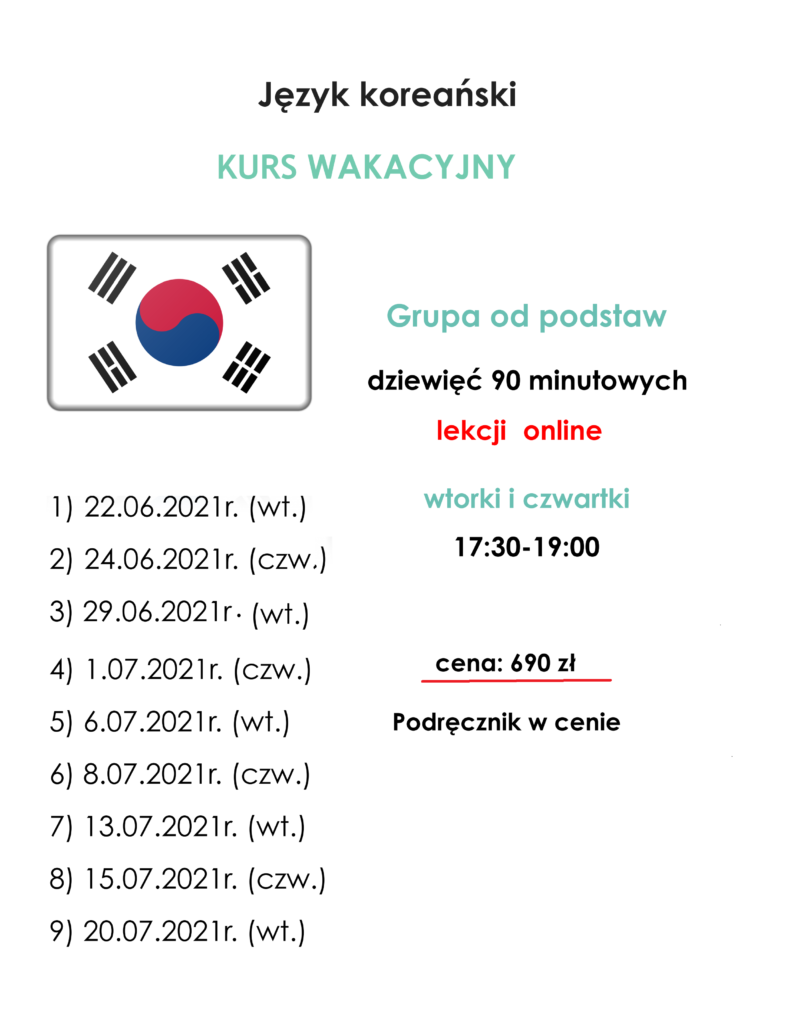 harmonogram kursu online języka koreańskiego od podstaw - Wakacje 2021