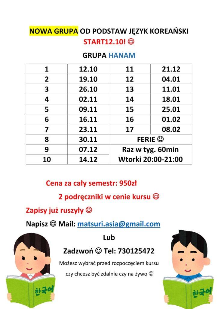 Harmonogram kursu koreańskiego od podstaw - grupa 8 osobowa Hanam