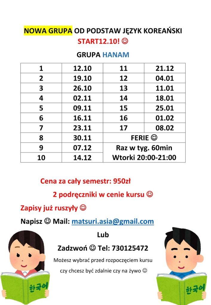 harmonogram kursu języka koreańskiego od podstaw. semestr jesien - zima. grupa Hanam